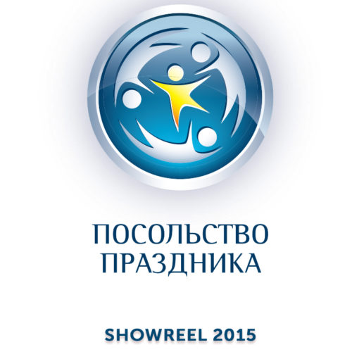 PPRAZDNIKA SHOWREEL 2015