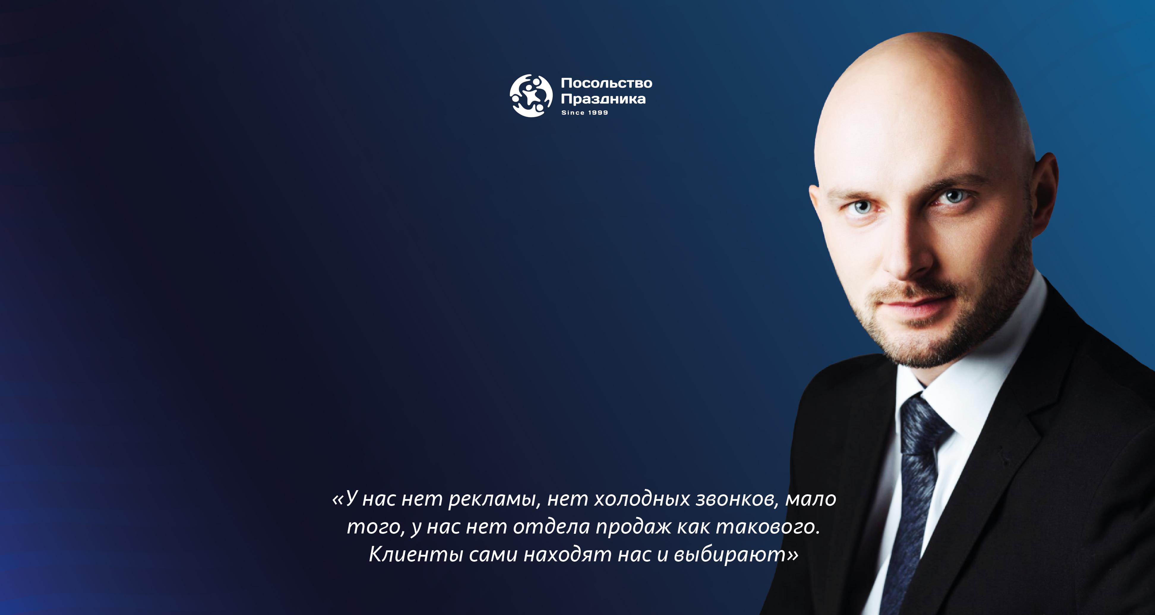 Интервью с Денисом Цыганковым