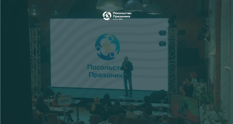 "3 место в конкурсе ""Серебряный Меркурий"""