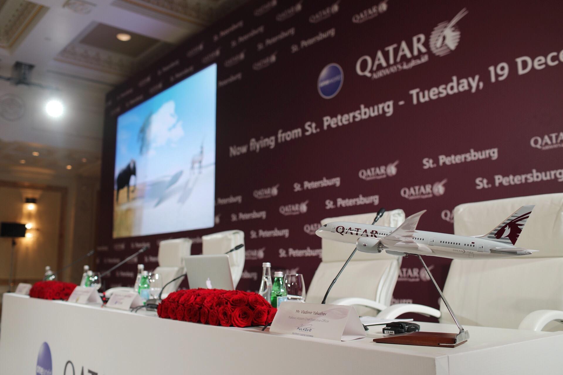 Инаугурационное мероприятие для Qatar Airways