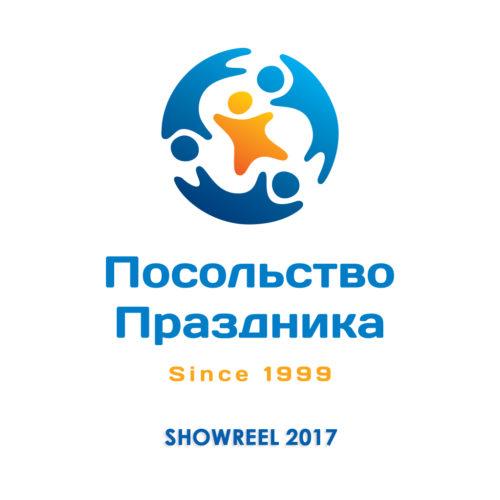 PPRAZDNIKA SHOWREEL 2017