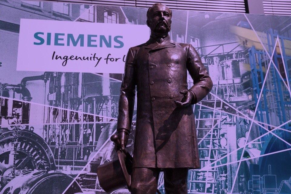 Церемония открытия памятника Карлу фон Сименсу